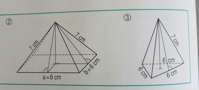 Nett Oberfläche Einer Dreieckigen Pyramide Arbeitsblatt ...