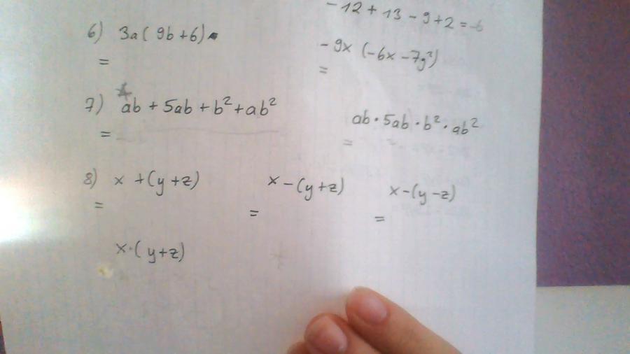 Was soll ich bei der Aufgabe x+(y+z)= ...., x -(y+z) = ... machen ...