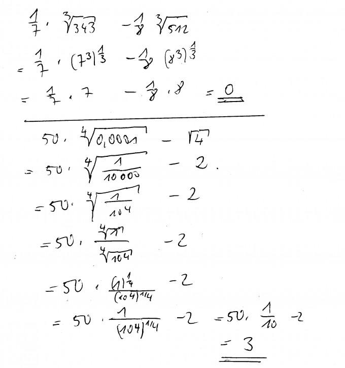 Wie löse ich diese Aufgaben? Ohne Taschenrechner! 1/7 mal 3.Wurzel ...