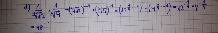 Dritte Wurzel Berechnen : wurzel berechnen sie 7 dritte wurzel von 7 mathelounge ~ Themetempest.com Abrechnung