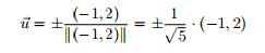 vektoren finden sie einen vektor der l nge 1 der senkrecht auf dem vektor 2 1 steht. Black Bedroom Furniture Sets. Home Design Ideas