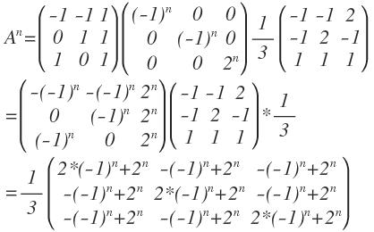 basis matrix potenzieren allgemeine formel f r a n basis aus eigenvektoren mathelounge. Black Bedroom Furniture Sets. Home Design Ideas